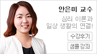 안은미-/Images/pr/img/ph_001.jpg