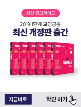 P 07 최신개정